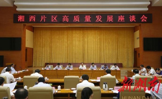 湖南省长许达哲:开展好扫黑除恶专项斗争,营造良好发展环境