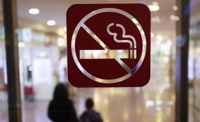 深圳控烟条例修订引争议:拟首违免罚,烟草局入控烟联席会议