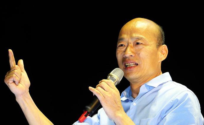 韩国瑜:若当选台湾地区领导人,将会7天里3天在高雄上班