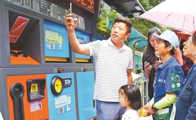 媒體實地探訪北京多個小區:垃圾分類準備好了嗎