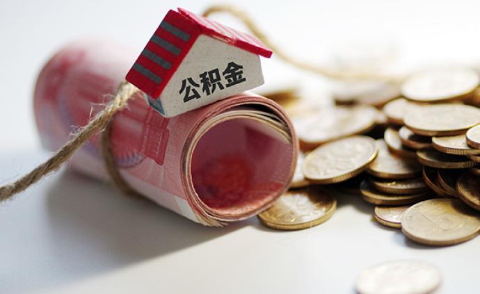 西安市民十個月取不出亡父公積金,為應銀行要求無奈起訴外公