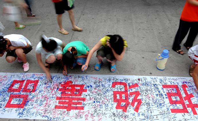 上海将家庭自主戒毒指导职能纳入社区戒毒社区康复