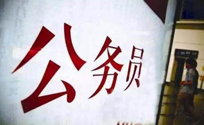 河南栾川:在外地工作的本县籍公务员等可申请回家乡工作