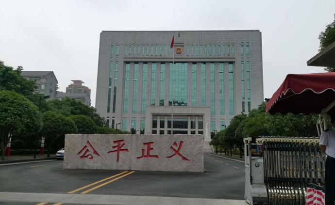 首席仲裁员涉嫌诈骗犯罪仍裁案,湖南衡阳中院举行撤裁听证