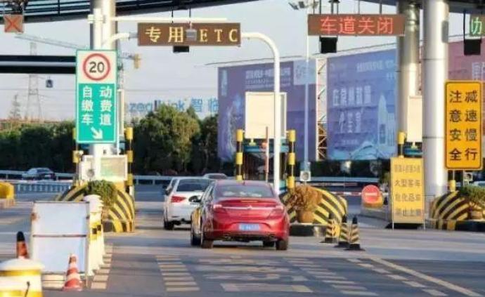 河南將取消30個高速公路省界收費站,車輛可不停車快捷交費
