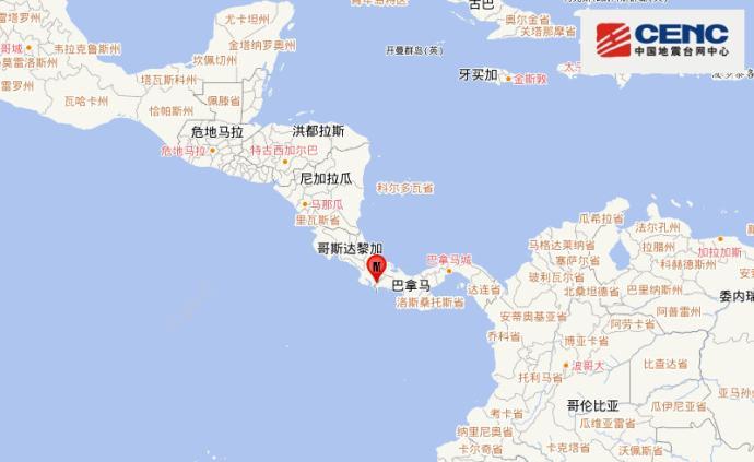 巴拿马发生5.9级地震,震源深度20千米