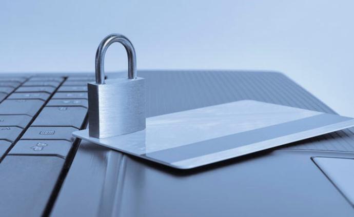 银行将可在线查询中国企业信息,四部委联网防控账户风险