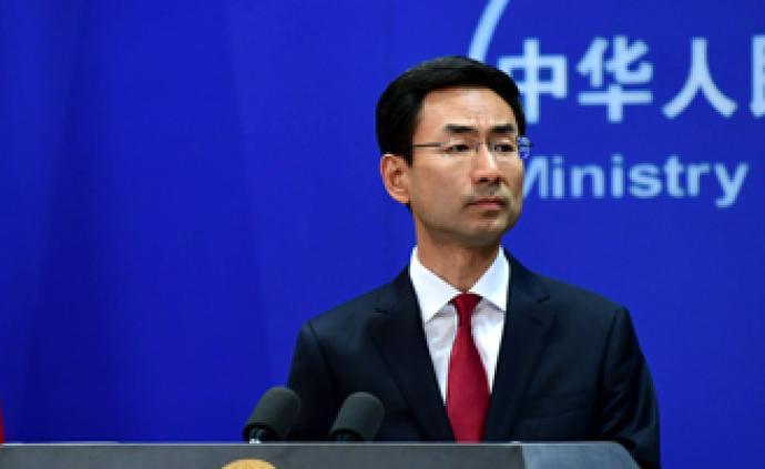 外交部:反对英方干涉香港事务,绝不同意G20讨论香港问题