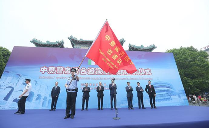 两意大利警员赴重庆开展十天联合巡逻,对涉意游客安全提建议