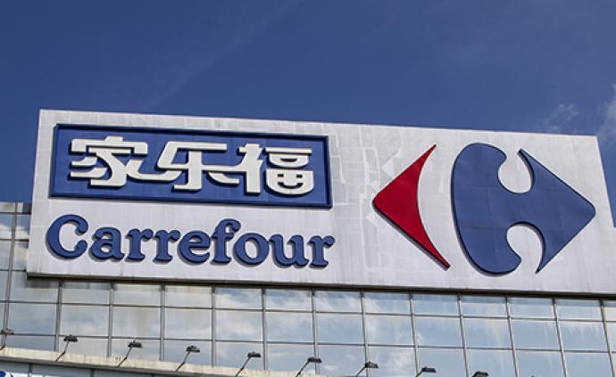 上海家乐福一门店卖过期食品获利近42元,被罚9.5万元