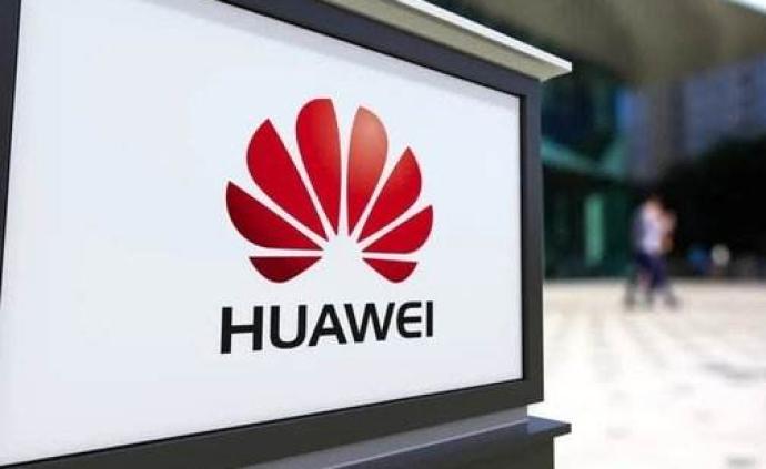 華為美國公司起訴美商務部:扣押設備20多個月仍未作出決定