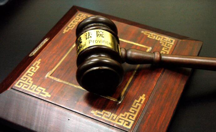 湖北一紀檢干部被指讓情人與外甥扮夫妻,因受賄重婚獲刑8年