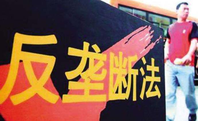 蘇寧易購收購家樂福中國業務的法律審查分析