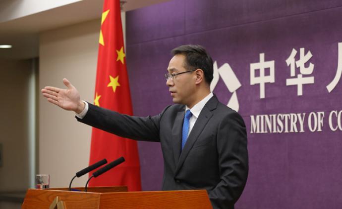 商务部:美听证会96%代表反对对中国商品加征关税