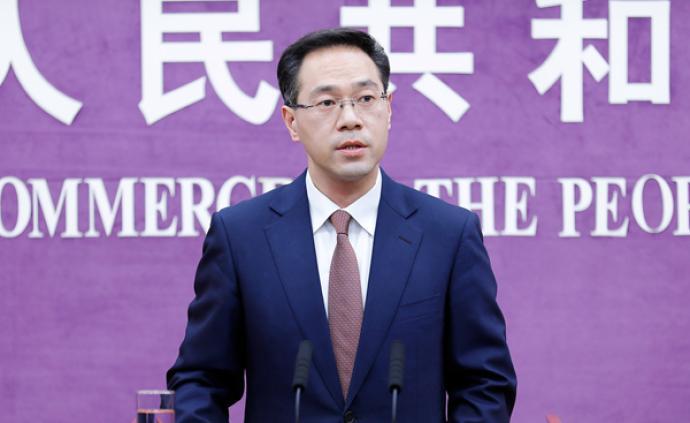 商务部:中美双方经贸团队继续保持沟通