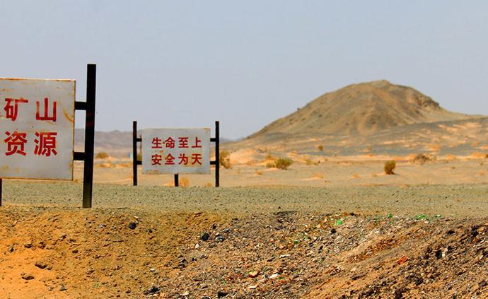 內蒙古嚴管金屬非金屬礦山企業經理