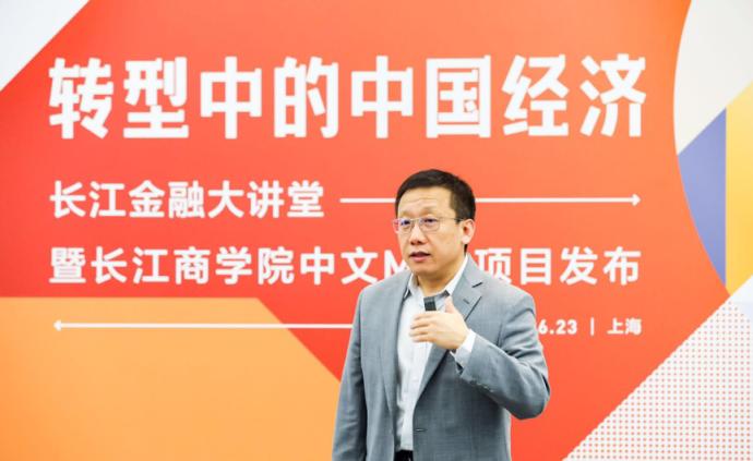 長江商學院金融學教授:科創板開板是中國金融改革的重要起點