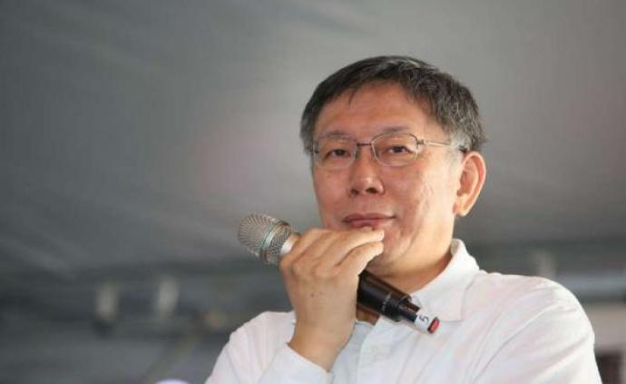柯文哲:常問別人蔡英文繼續當臺灣領導人會怎樣?大家多搖頭