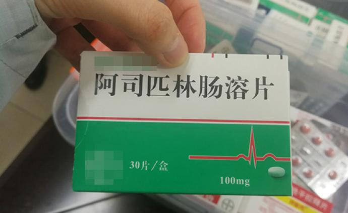 """""""阿司匹林有点甜""""假药案后续:安徽滁州一法院已判四人"""