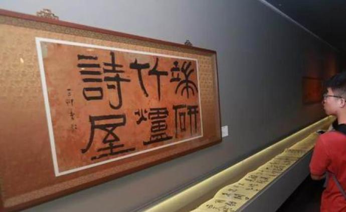 """韓國書法史上的""""秋史體"""",來自于阮元翁方綱影響的碑學之路"""
