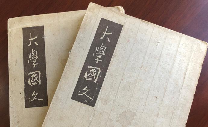 陳曉維︱紀果庵藏書一種