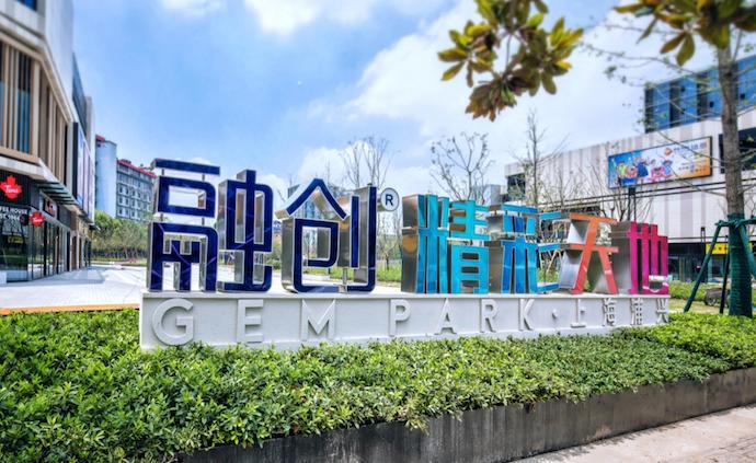 融创·精彩天地—上海浦兴专注家庭社群的一切