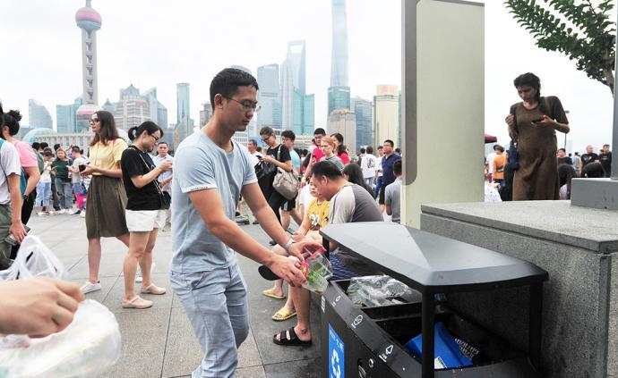 直播錄像丨直擊上海垃圾分類首日:垃圾如何扔、違法如何管