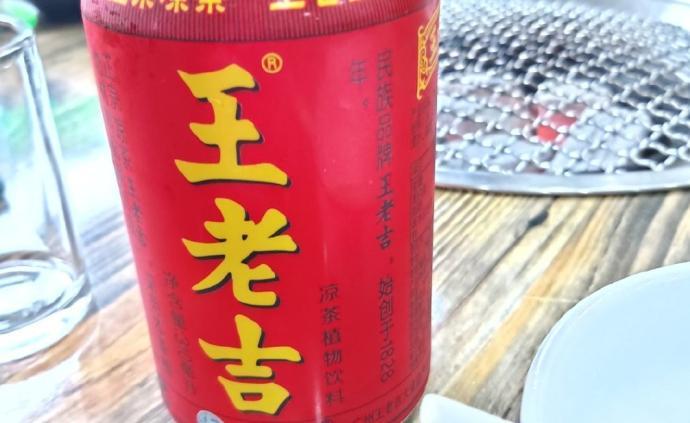 加多寶:最高法將加多寶與廣藥王老吉商標侵權糾紛案發回重審