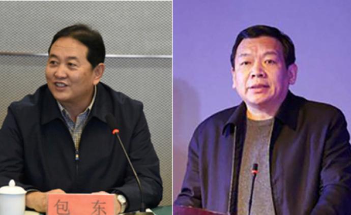 包东当选为河北省侨联第十届委员会主席,孙晋康等为副主席