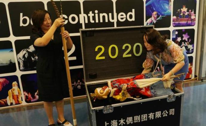 上海木偶劇團本月起閉館大修,明年重啟將增強參與性