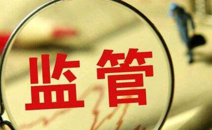 配资公司张平、孙忠泽操纵柘中股份,被罚没逾2.6亿元