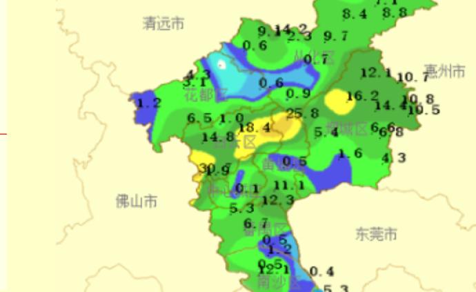 广州启动气象灾害Ⅰ级应急响应,多个区拉响暴雨红色预警