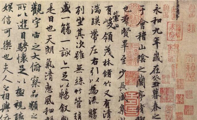 """""""魏晉書風"""":王羲之父子皆有自矜自夸處,然并不失名士風流"""