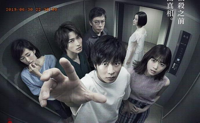《輪到你了》:爆紅的日本推理劇,古典詭計迷宮的勝利