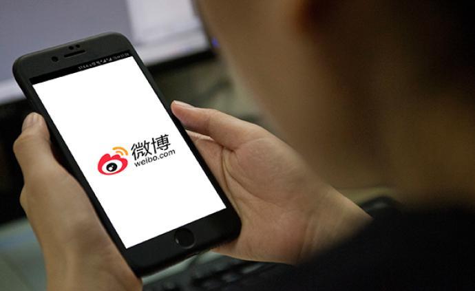 微博開展暑期涉黃低俗信息專項清理行動,違法信息上報公安