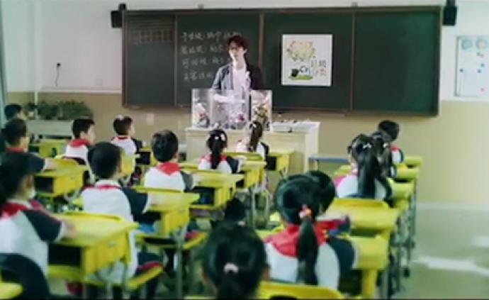 上海首支垃圾分類公益MV《晚安的歌》