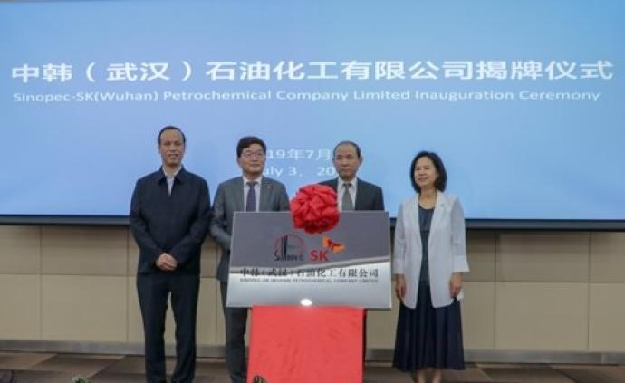 中韓石化一體化合資項目投運,為兩國最大能源化工合資項目
