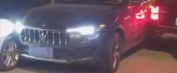 河南永城交通事故调查进展通报:玛莎拉蒂车内3人身份曝光