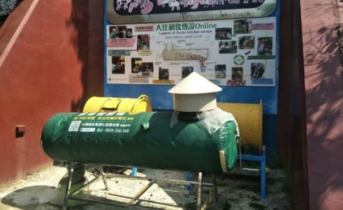 垃圾再生|台湾小学生在学校怎样?#36152;?#20313;堆肥