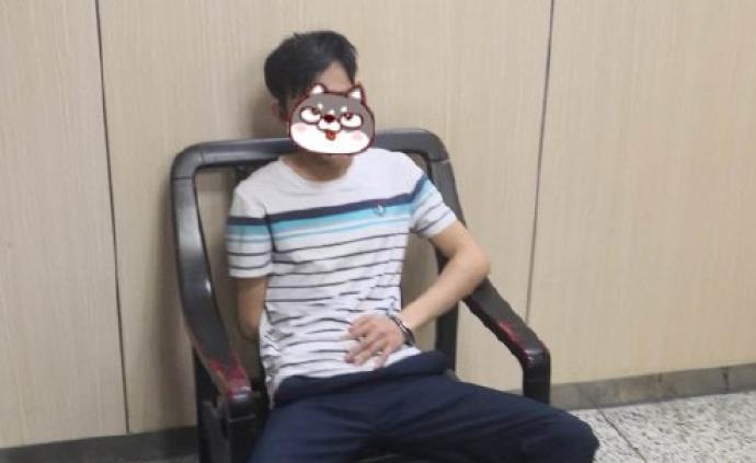 为博女主播一笑涉嫌侵占公司百万公款:一网逃被广铁警方查获