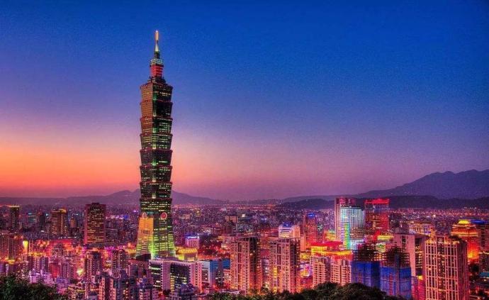 """人民日报海外版:打""""台湾牌""""是一场危险游戏"""