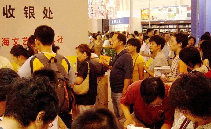 我与书展的故事|永远充满青春活力的上海书展