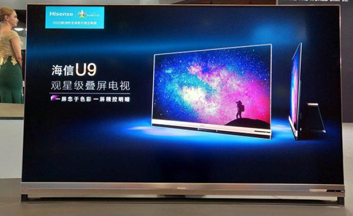 ?#23454;?#21378;商新一轮技术博弈:创维强行启动OLED电视?#23548;?>                 <span class=