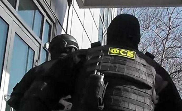 俄媒:一名中国人被劫超1500万元,嫌犯系联邦安全局员工
