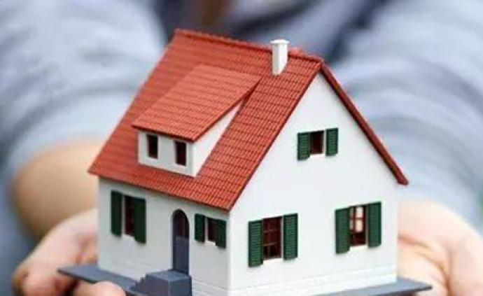 住房創新|住房發展如何突出底線保障和社會公平