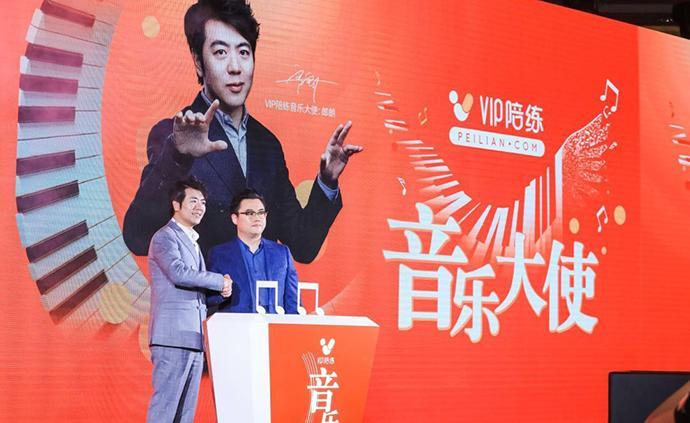 VIP陪練CEO:7月預計營收1.5億元,明年有可能上市