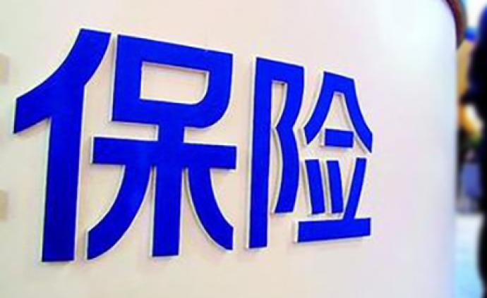 黑龍江銀保監局:重點查糾銀行保險機構向股東輸送不當利益
