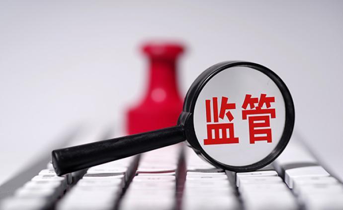 證監會對6家IPO企業出具警示函,對16家機構啟動監管