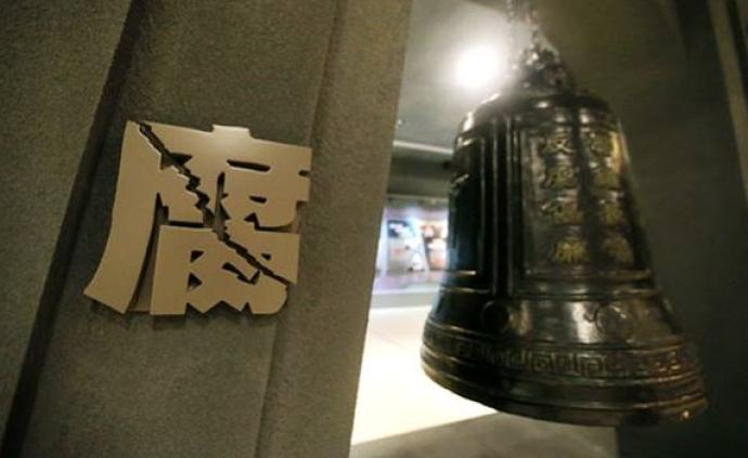 原中央黨史研究室巡視員趙建忠落馬,曾任北京市海淀區副區長
