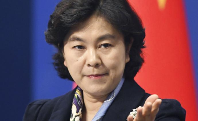華春瑩在學習時報撰文:占據道義制高點,提升國際話語權